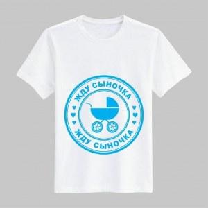 d15c70edace0b2c Майки для беременных купить в Якутске