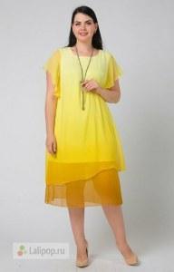 536b4eb5e24 Шифоновые желтые платья в Владикавказе - 1500 товаров  Выгодные цены.