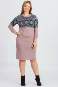 женские вязаные платья купить в екатеринбурге