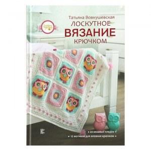 лоскутное вязание пэчворк спицами в москве 1130 товаров выгодные