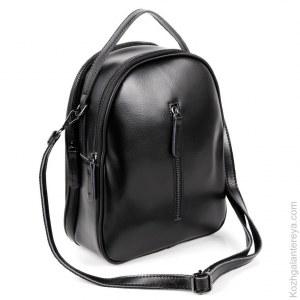 5c6073dfc5f4 Рюкзаки кожаные женские купить в Прокопьевске
