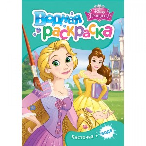 раскраска росмэн принцесса в новокузнецке 1306 товаров