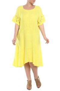 13fe34eab0a Шифоновые желтые платья в Ижевске - 1500 товаров  Выгодные цены.