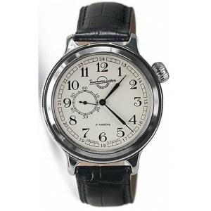 Интернет магазин часов «Watcheshop»