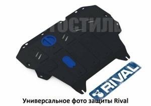 Защита картера и КПП Rival для Great Wall Hover H6 (2020-...) сталь