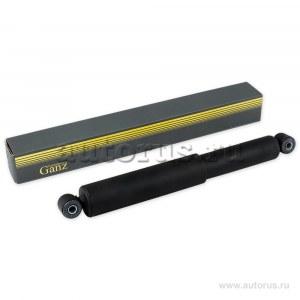 Амортизатор ВАЗ 2123 задний масляный GANZ GRM01005
