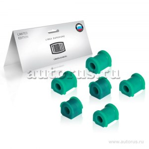 3619627 - Цена передних втулок стабилизатора