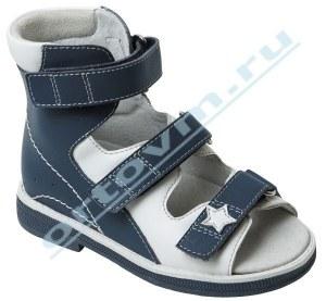 d0b9e79d6 Обувь детская ортопед.нат.кожа 71497-1 синий 35