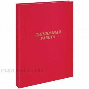 Улан удэ дипломные работы 2295